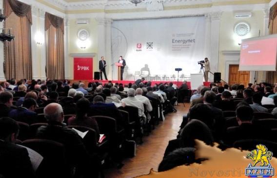 Конференция по энергетике в Севастополе определит будущее России в этой отрасли - «Технологии»