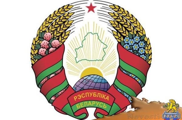 Дни белорусской культуры в Ялте: выставка живописи и праздничный концерт - «Культура Крыма»