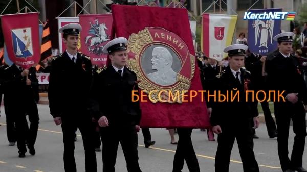 Тысячи советских солдат прошли по Керчи в «Бессмертном полку»  - «Видео новости - Крыма»