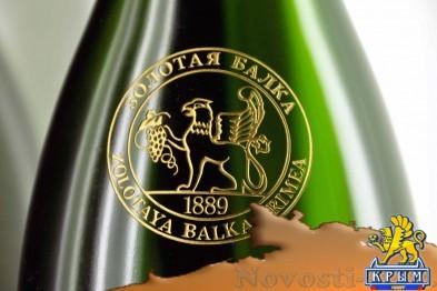 «Золотая Балка» получила лицензию на вино с защищенным географическим указанием  - «Бизнес»
