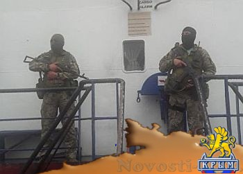 Украинские пограничники задержали судно, переправлявшее в Крым безработных украинских моряков - «Происшедствия Крыма»