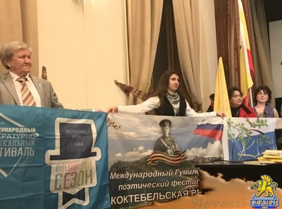 Севастопольские фестивали завоевали «серебро» - «Культура»
