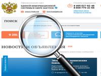 С начала года пять субъектов хозяйствования понесли ответственность за несоблюдение контрактных обязательств перед Госкомрегистром — Александр Спиридонов - «Госкомрегистр»