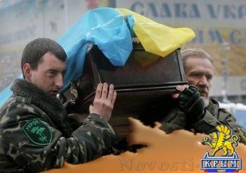 Небоевые потери украинских захватчиков на Донбассе составили за неделю восемь человек - «Происшедствия Крыма»