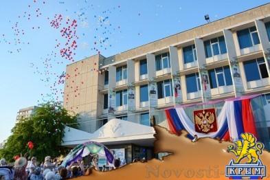 Как в Севастополе отмечали День России (фото)  - «Культура»