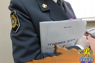 В Симферополе правоохранители укрыли за год около 300 преступлений - «Симферополь»