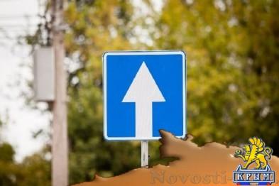 В Симферополе еще на двух центральных дорогах планируют ввести одностороннее движение - «Симферополь»