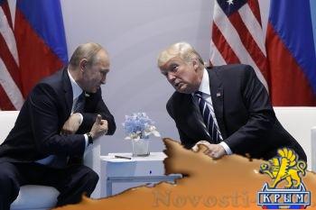 Путин и Трамп ищут способы урегулирования ситуации на Донбассе - «Политика Крыма»