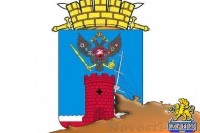 Приём граждан руководством Феодосийского горсовета - «Феодосия»