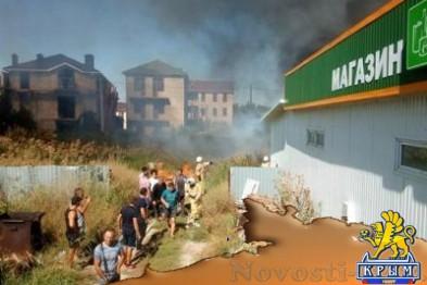 В Береговом под Феодосией горел магазин - «Феодосия»