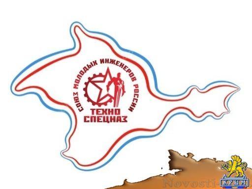 В Крыму появится «Техноград Гагарин» . - «Западный Крым»