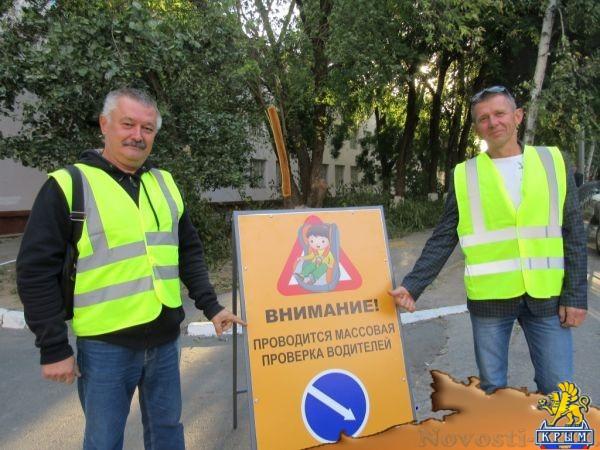 «Родительские патрули» крымской столицы - на страже детской дорожной безопасности  - «Происшествия»