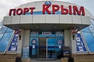 Порты Крыма должны оборудовать системой ГЛОНАСС - «Керчь»