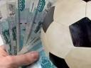 Правительство будет финансировать футбольный клуб «Севастополь»     - «Спорт Крыма»