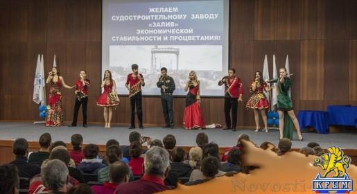Керченский судостроительный завод «Залив» отметил 79-летие - «Спорт Крыма»