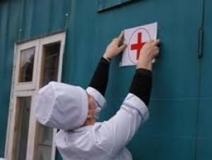 Минздрав будет финансировать «Земских фельдшеров»     - «Здоровье Крыма»