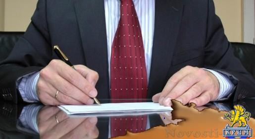 «Отписки» чиновников могут приравнять к коррупционным преступлениям - «70 лет Победы»
