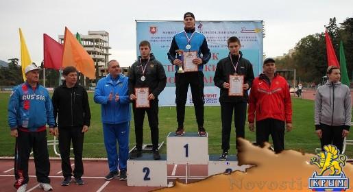 Призёры Кубка Крыма по легкоатлетическим метаниям определены в Ялте - «Спорт Крыма»