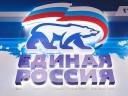 В региональных и первичных отделениях «Единой России» проведут плановую ротацию     - «Политика Крыма»