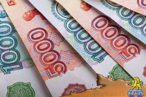 Госдума приняла закон о налогообложении имущества физлиц в Крыму  - «Политика»