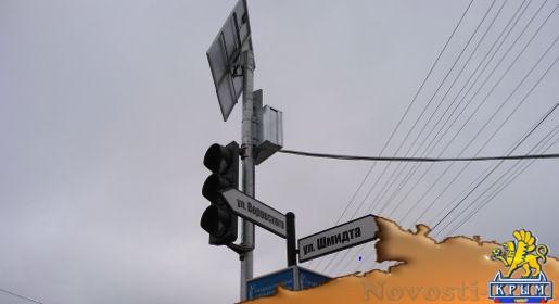 Светофоры на пересечении Воровского и Шмидта в Симферополе отключили из-за жалоб  - «Политика»