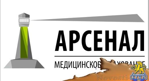 Эксперты страховой компании «Арсенал МС» рассказали о диспансеризации - «Спорт Крыма»
