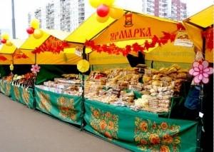 Крымская власть ищет желающих поторговать на улице - «Керчь»