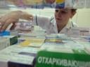 ГД вводит маркировку лекарств в России     - «Здоровье Крыма»