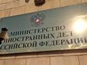 МИД РФ обвинил США в усилении «Талибана»     - «Политика Крыма»