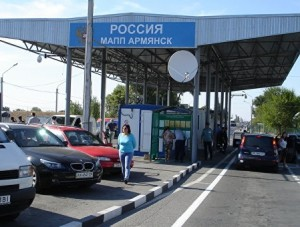 На крымской границе у киевлянина нашли пистолет     - «Происшествия Крыма»