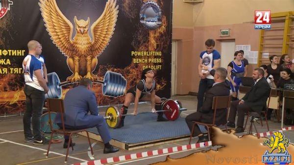 Отбор прошли!В Симферополе состоялся чемпионат южного федерального округа по жиму штанги лёжа и становой тяге  - (видео)