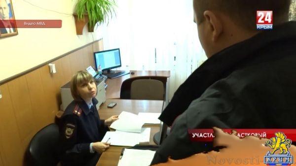Участливый участковый: в Белогорском районе полицейские поздравили женщину-начальника с профессиональным праздником  - (видео)