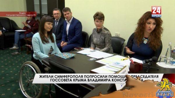 От медицинского обслуживания до оформления документов. Председатель Госсовета Владимир Константинов провёл приём граждан в Симферополе  - (видео)