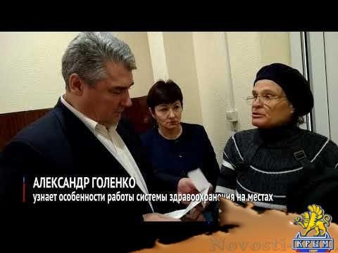 Пациенты из крымских регионов вынуждены самостоятельно искать лаборатории и профильных специалистов в столице  - (видео)