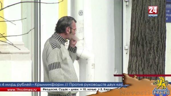 Нет курению! Листовки с новыми антитабачными мерами раздали активисты жителям и гостям Симферополя  - (видео)