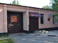 В СИЗО-1 прошел прием граждан помощником Уполномоченного - «Правам человека»