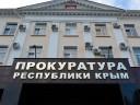 Минэкономразвития Крыма проверит правомерность внеплановых проверок бизнеса     - «Экономика Крыма»