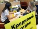 Тенденции уходящего года     - «Экономика Крыма»