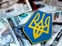 Россия может продать украинские долги другому государству     - «Политика Крыма»