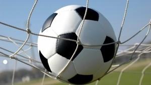 Мини-футбольный чемпионат стартует в начале декабря - «Керчь»