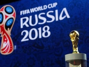 Началась продажа билетов на ЧМ2018     - «Спорт Крыма»
