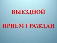 Вадим Белик провел личный прием граждан в пгт Коктебель - «Министерство топлива и энергетики»