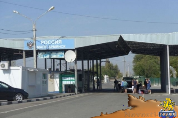 В Крым не пустили продукты и животных