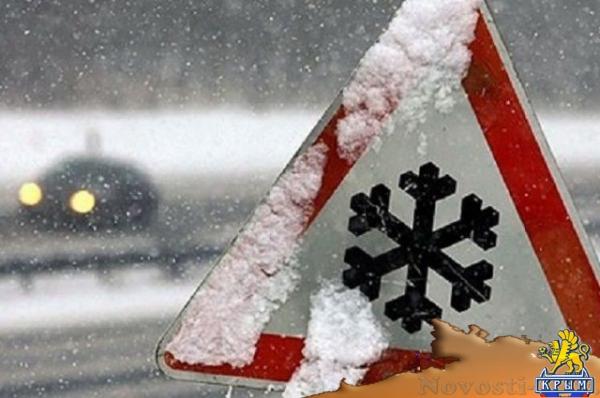 Лукашев заявил, что коммунальные службы Симферополя готовы к снегопаду