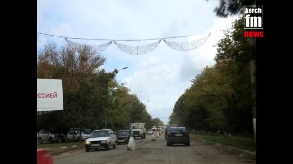 В Керчи в Аршинцево затруднено движение из за дорожных работ  - «Видео новости - Крыма»