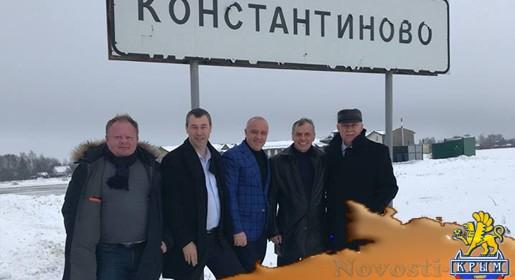 Константинов приехал в Константиново и сфотографировался на память - «Политика Крыма»