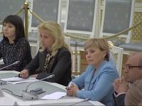 Ирина Клюева приняла участие в заседании Координационного совета при Президенте по реализации Национальной стратегии действий в интересах детей на 2012–2017 годы - «Правам ребёнка»