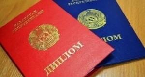 У керченского депутата нашли подложный диплом - «Керчь»