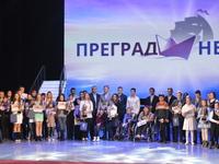 21 декабря в Симферополе прошла церемония награждения Премии общественного признания «ПРЕГРАД НЕТ» для детей и молодежи с ограниченными возможностями здоровья. - «Правам ребёнка»