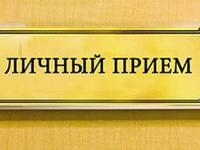 Министр топлива и энергетики Республики Крым провел выездной прием граждан - «Министерство топлива и энергетики»
